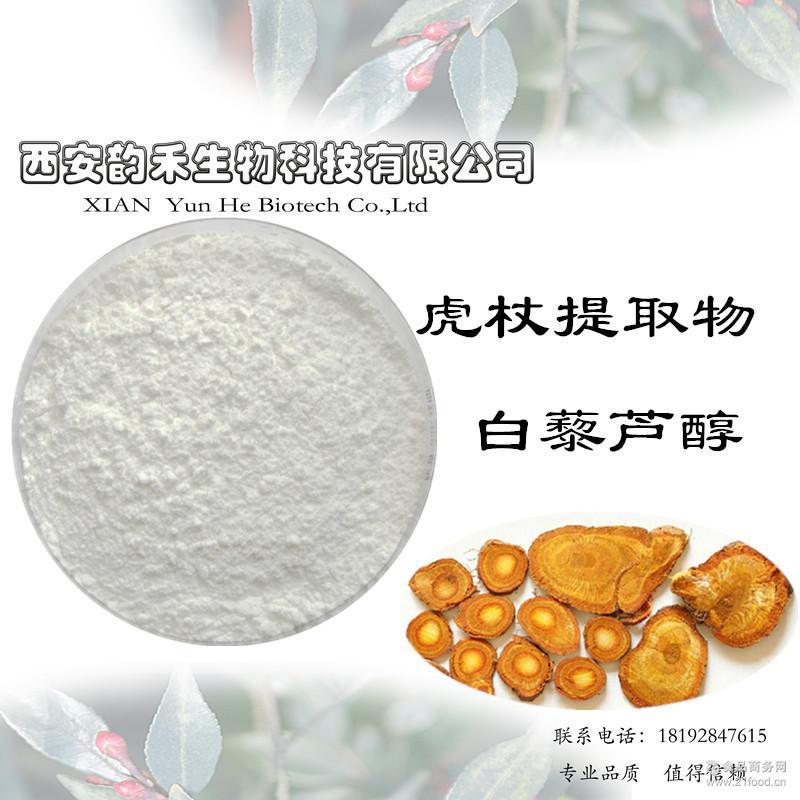 虎杖提取物 500g/袋 50% 医药级 白藜芦醇 厂家现货