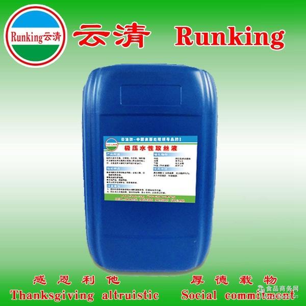 天然乳胶专用增稠剂