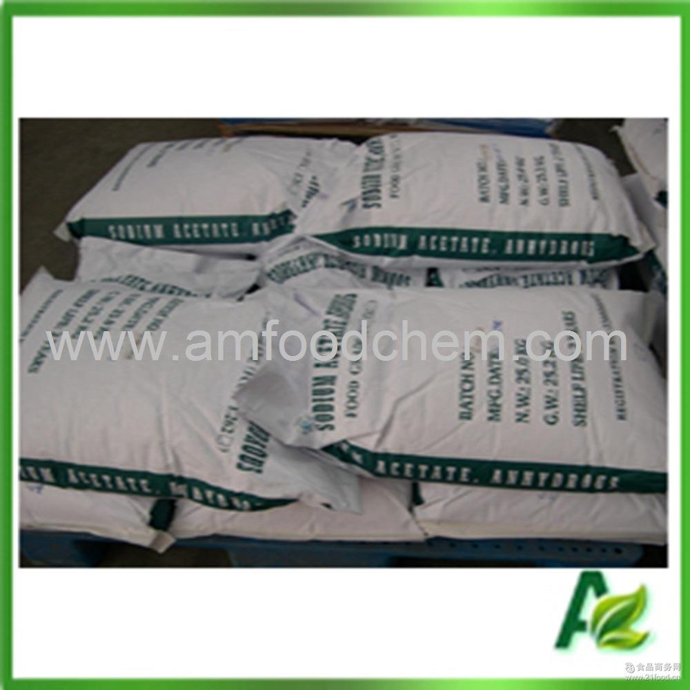 工业级 医药级 无水醋酸钠 生产食品级