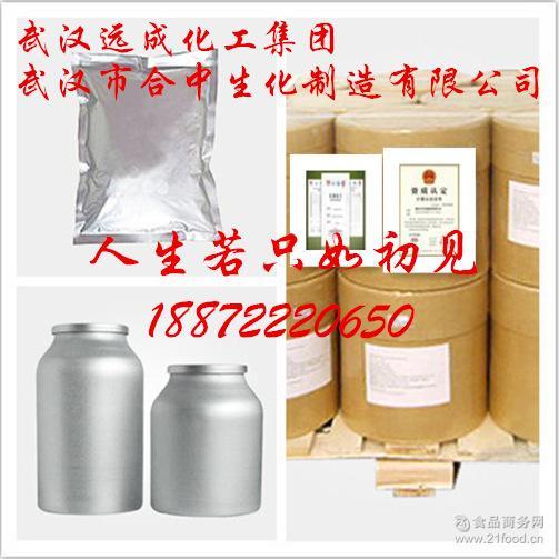 南箭牌食品级L-天门冬氨酸56-84-8L-天门冬氨酸医药级