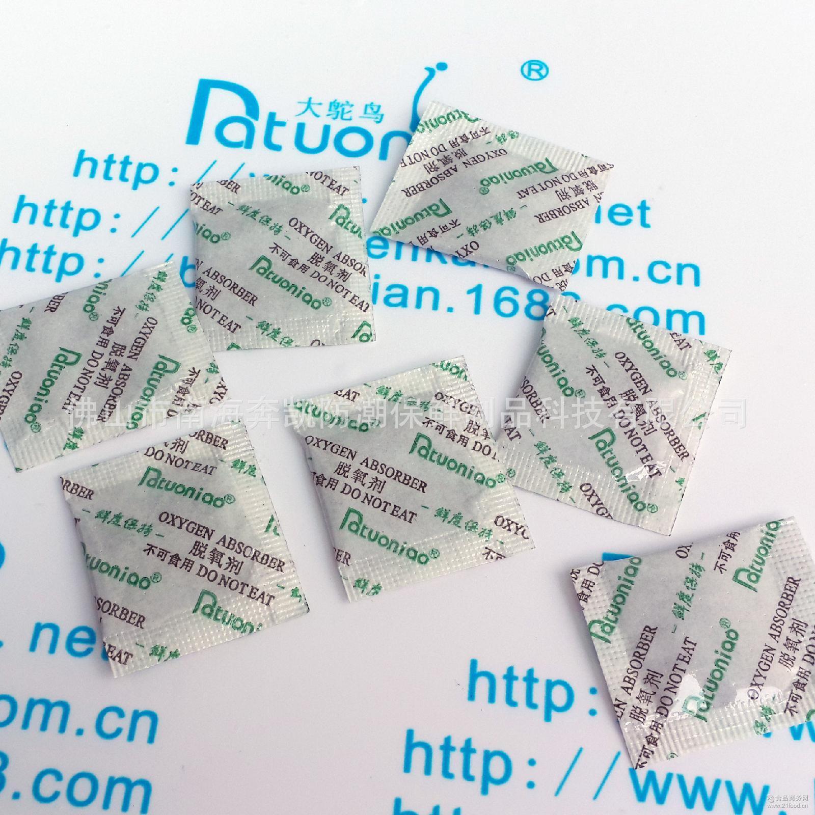 医药保健品水产干货吸氧剂 30型 糕点坚果炒货除氧保鲜剂 脱氧剂