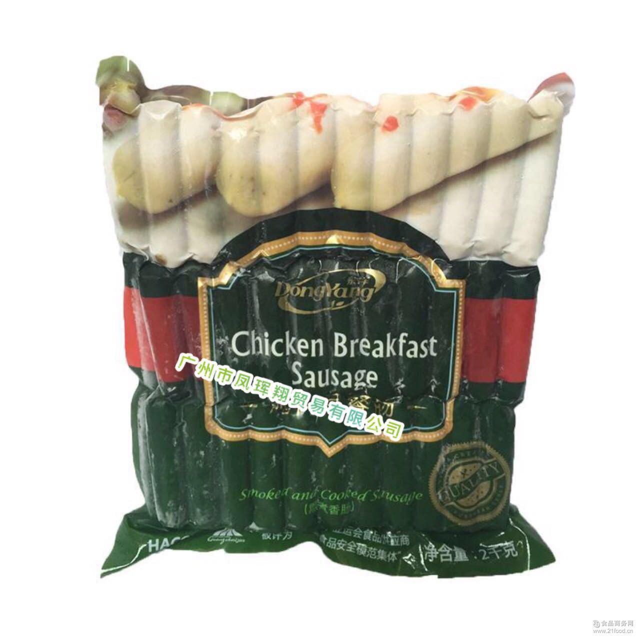 德国香肠系列之一 东洋牌鸡肉早餐肠 五*酒店西餐厅食材2kg*10