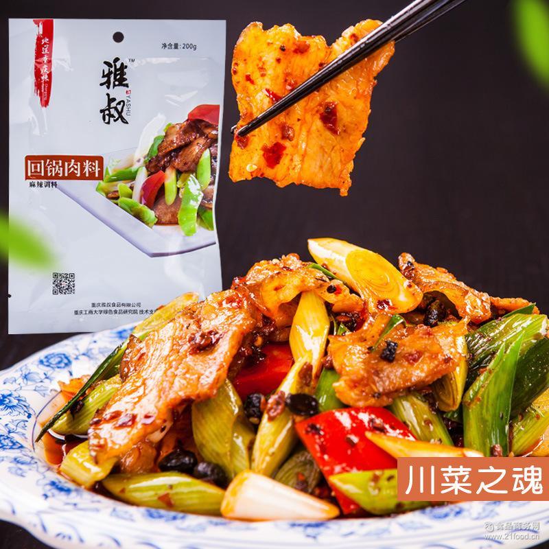 厂家批发雅叔回锅肉调料重庆特色调味品开店*川味炒菜餐饮佐料