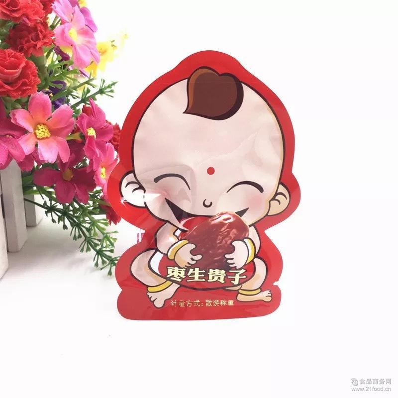 枣生贵子喜糖 龙丰喜枣15斤 包邮 卡通大头娃娃蜜饯 双粒喜枣