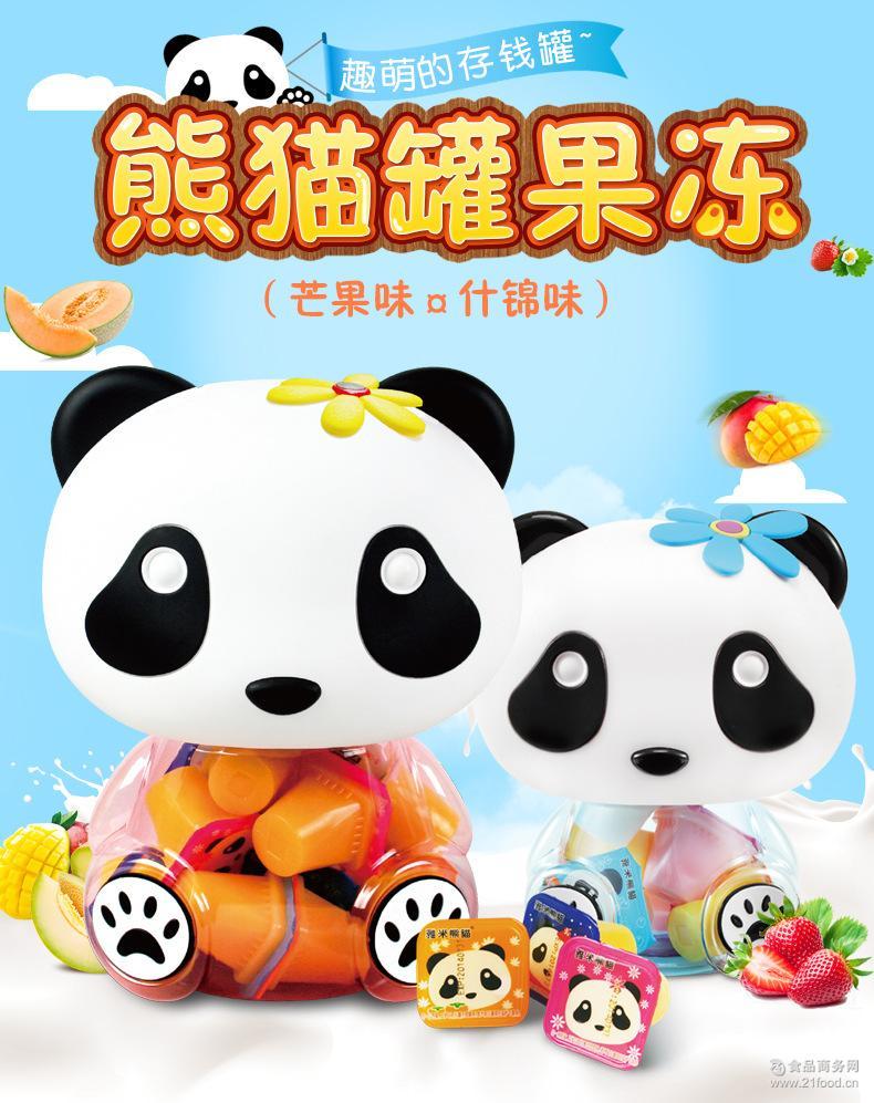 儿童趣味零食雅米熊猫小熊猫罐芒果味果冻甜品224g 台湾进口食品