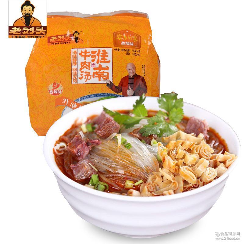 老刘头 *4快餐速食方便面牛肉粉丝米线米粉 淮南牛肉汤袋装105g