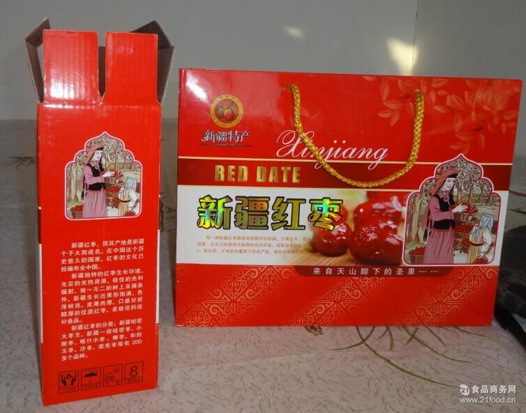 厂家直销 让红枣更上档次 送礼*产品 红枣礼盒
