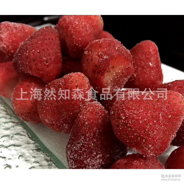 冷冻草莓速冻草莓1KG冷冻新鲜水果厂家直销供大量采购批发