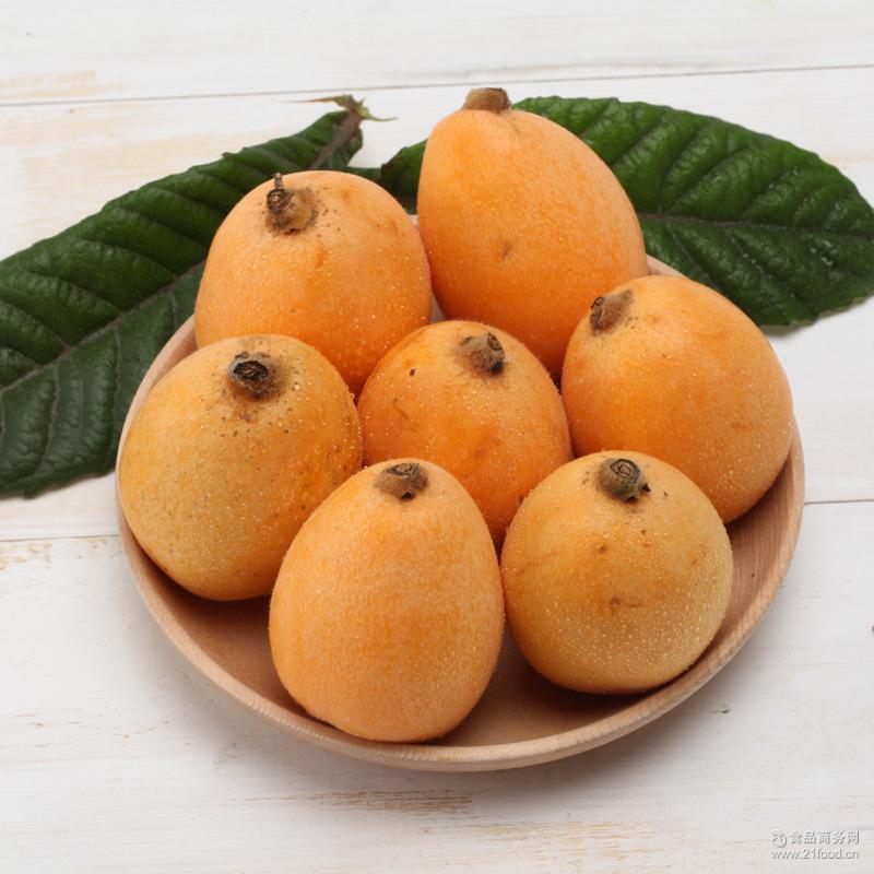 停售 四川眉山特色石骨子生态枇杷现摘现 拍下不发货!新鲜水果