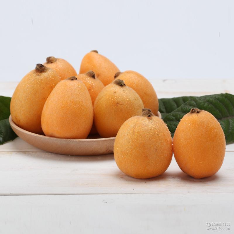 停售!拍下不发货!新鲜水果 四川眉山特色水果石骨子生态枇杷现