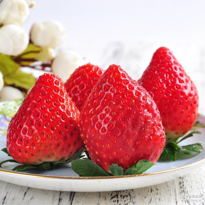 (预售)产地批发香甜可口美味红玫瑰草莓 时尚礼盒装现摘现发新