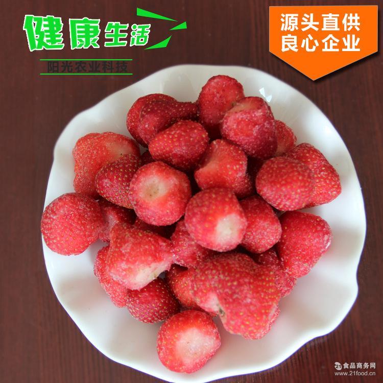 专业供应新鲜优质出口级别草莓 工厂可代加工欢迎来电咨询