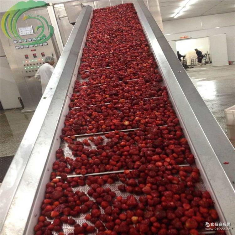 出口速冻草莓