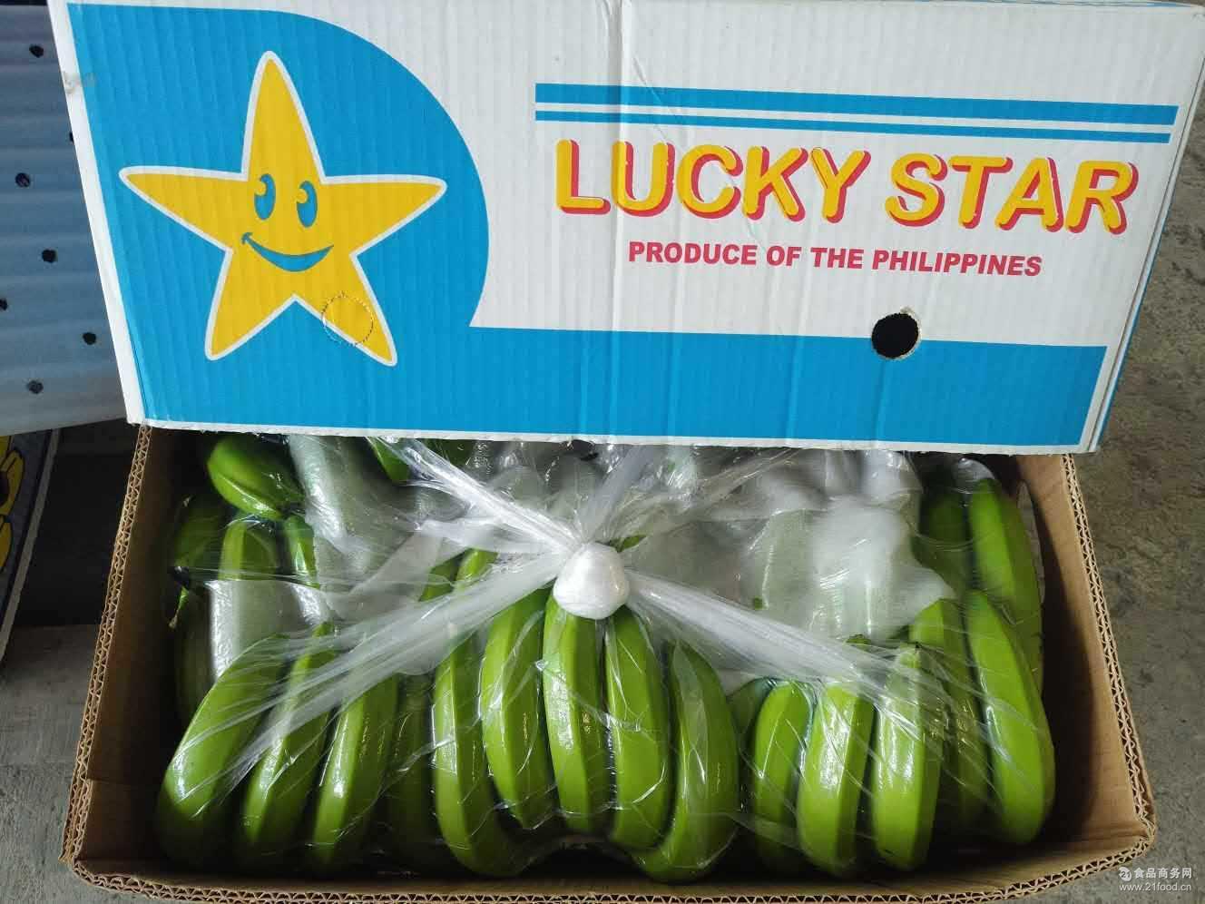 Star Lucky 菲律宾进口香蕉(副牌蕉)
