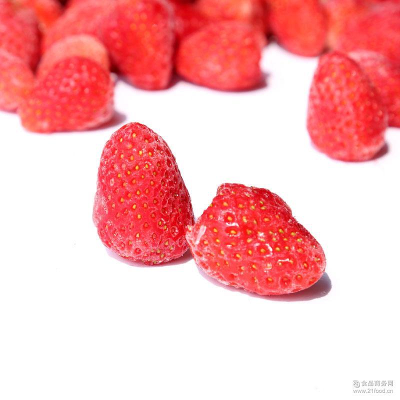 批发2017年产冷冻草莓 厂家生产 供应草莓酱草莓干用原料