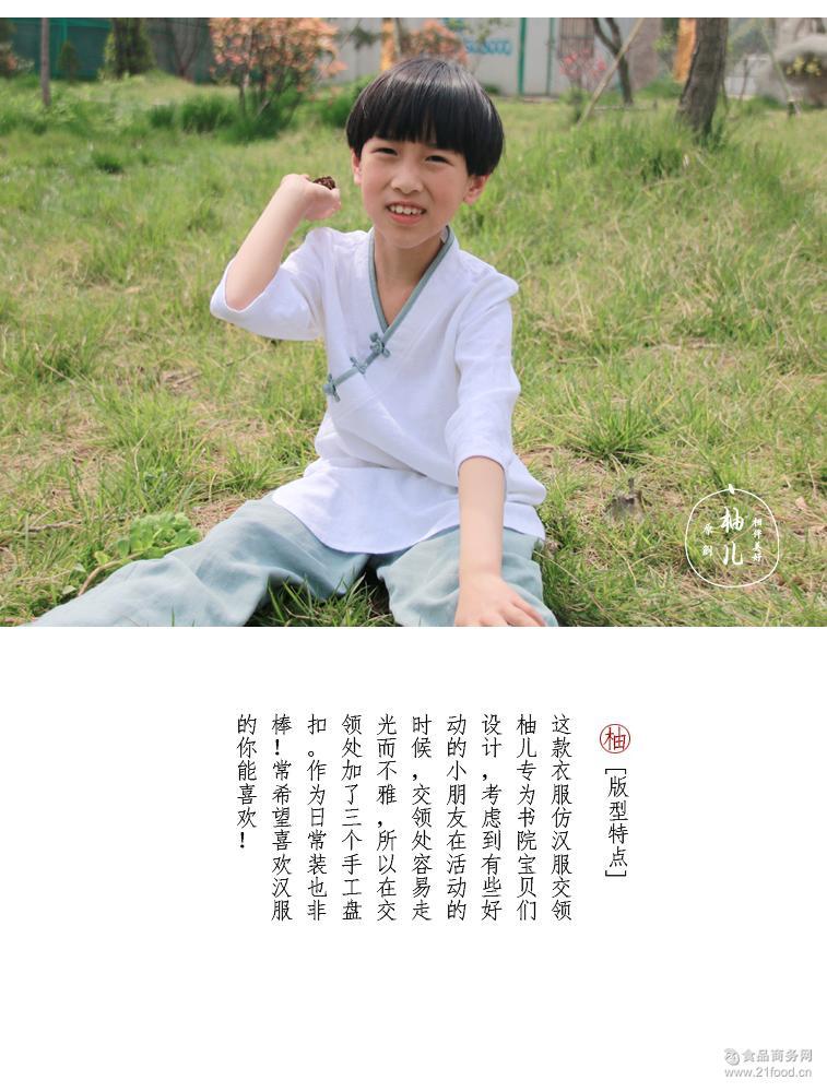 柳芽儿棉麻儿童唐装女童男童亲子中国风茶服国学服夏季 柚儿童装
