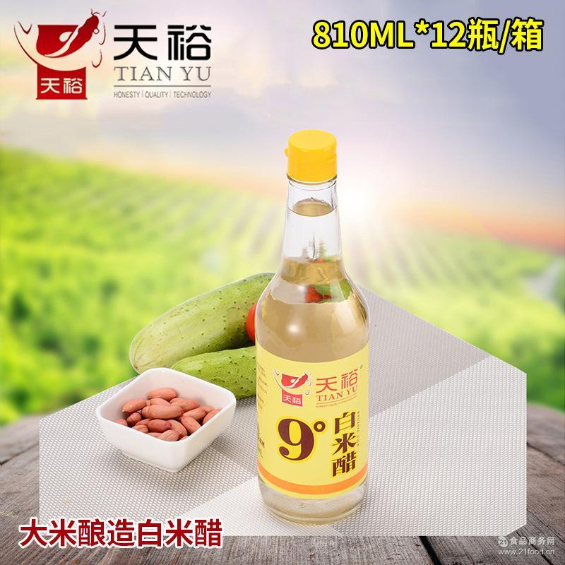 山东优质调味品9°白米醋810ml 有机大米酿造白米醋 厂家直销