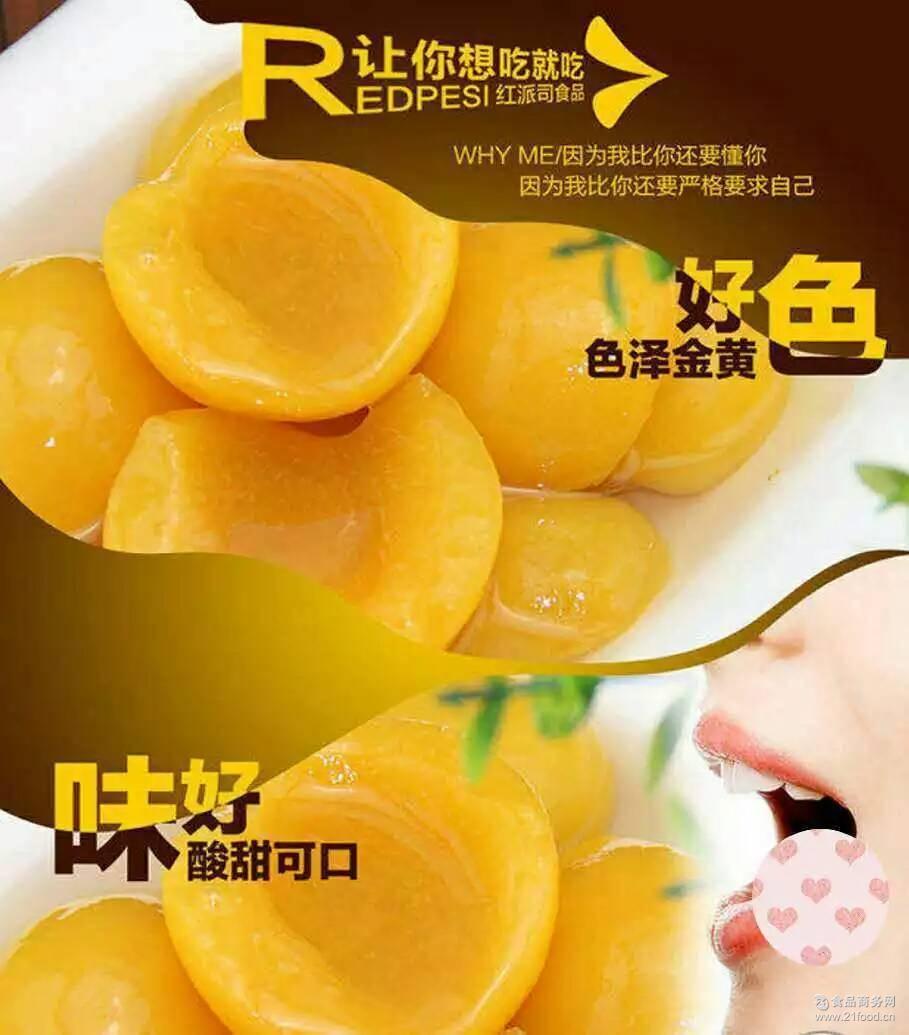 糖水黄桃罐头批发 无任何添加剂 纯天然黄桃 黄桃罐头纯手工制作