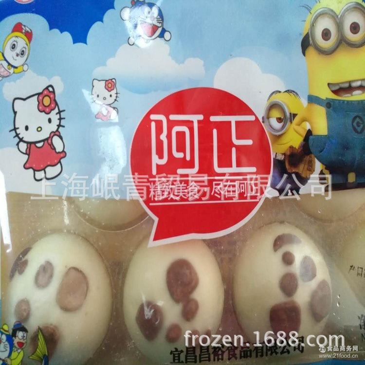 冷冻速冻卡通面点儿童可爱速冻面包点心熊仔猪猪玉兔包子批发图片
