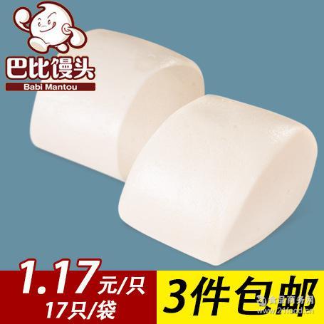 刀切馒头巴比馒头速冻成品面点早餐包子早点特产小吃食品糕点包邮