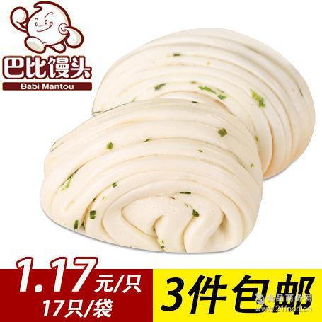 葱油花卷巴比馒头速冻成品面点早餐包子早点特产小吃食品糕点包邮