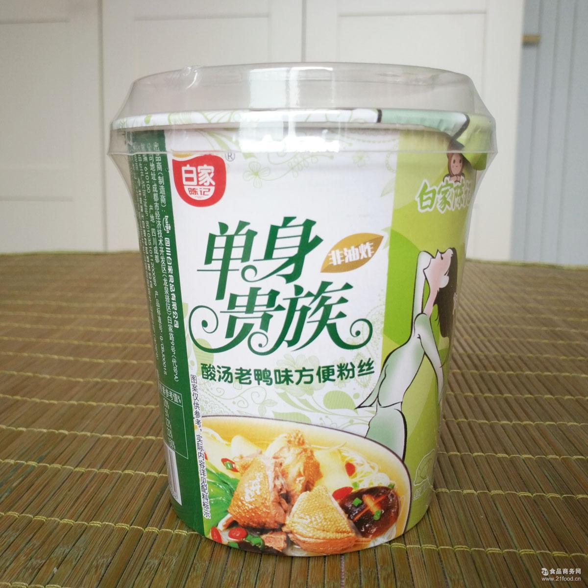 12盒/箱 四川特产 白家单身*酸汤老鸭粉丝70克