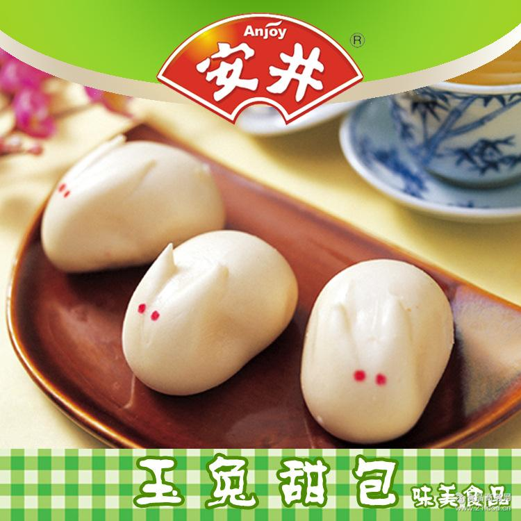 正宗安井玉兔甜包奶黄包小白兔12包*12个面点早餐点心馒头批发
