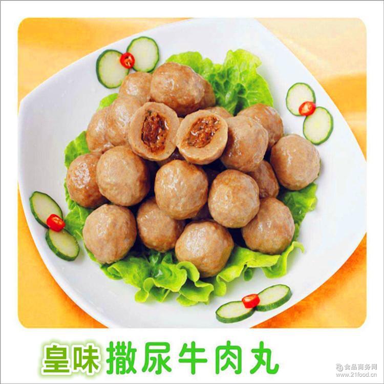 皇味撒尿牛肉丸4包*2.5kg(约110粒)濑尿牛肉丸火锅麻辣烫肉丸子