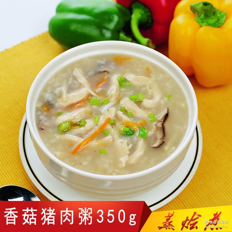 香菇猪肉粥350g蒸烩煮料理包食品速食粥冷冻食品方便粥便当简餐