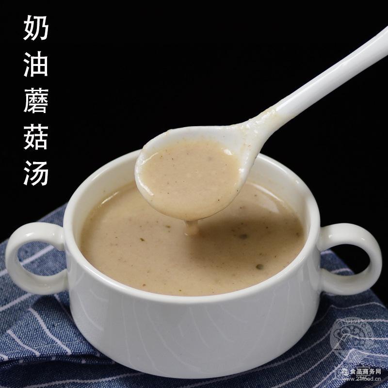 奶油蘑菇汤西式速食浓汤包餐厅*意面焗饭搭档加热即食美食简餐