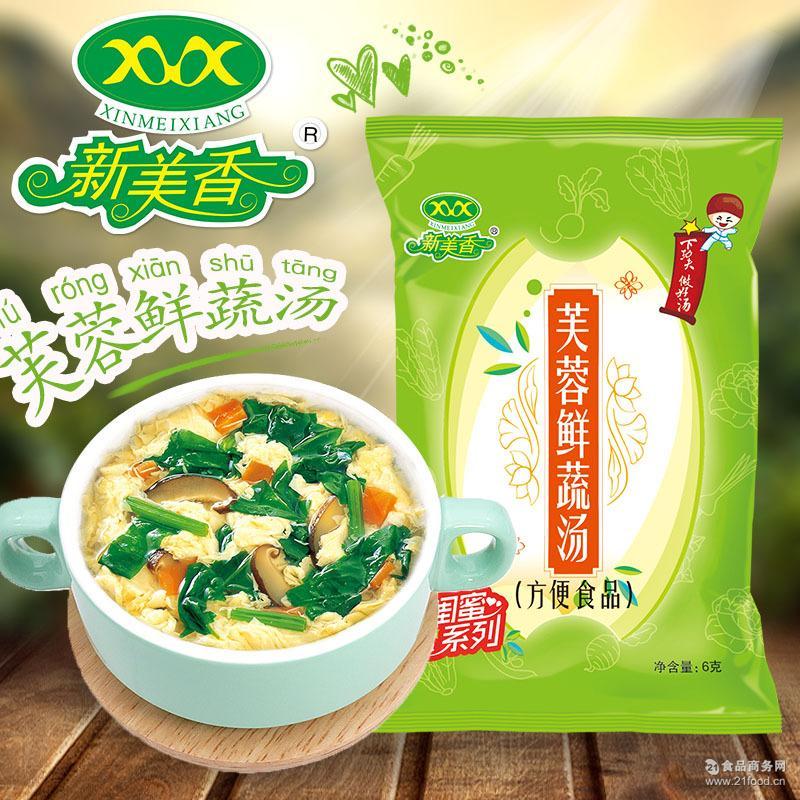 【新品】【芙蓉鲜蔬汤】6g*1包方便速食汤老坛酸菜泡菜汤速食汤