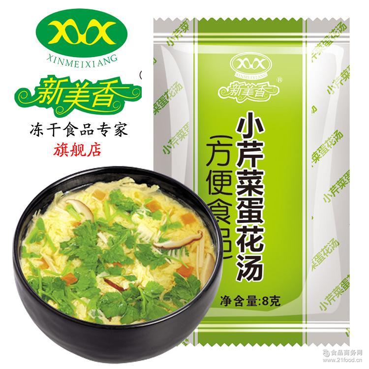 新美香紫菜蛋花汤8g菠菜蕃茄玉米速食汤料芙蓉鲜蔬汤方便速溶蔬菜