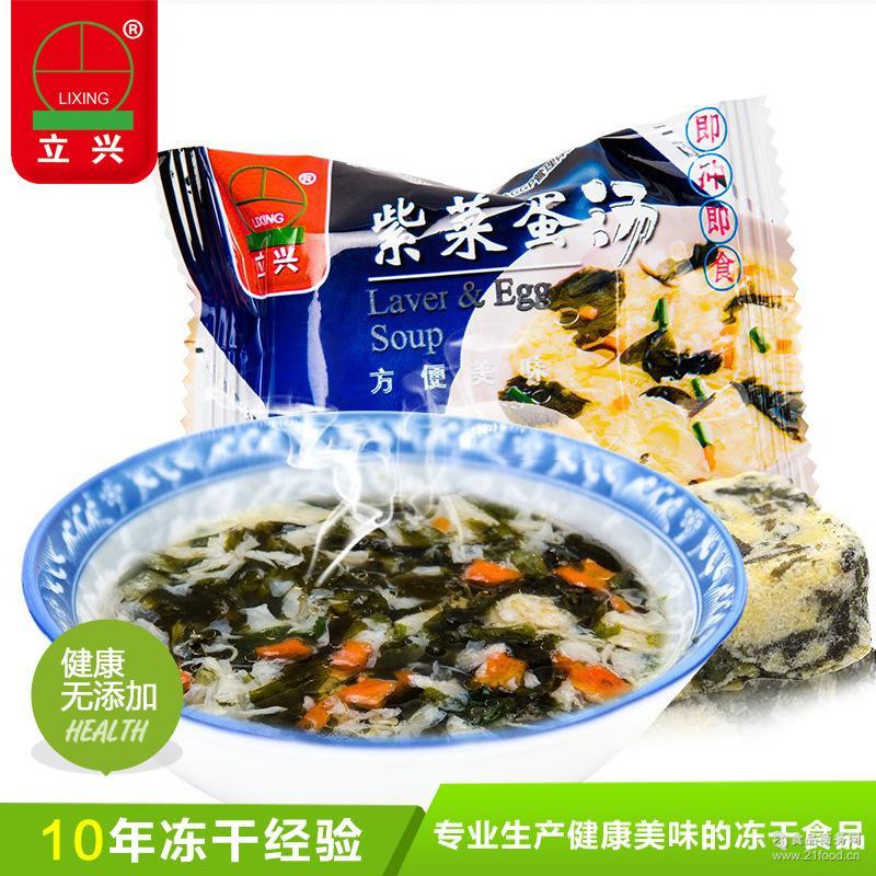 立兴紫菜蛋汤8g*500包 *德克士蛋花汤 招商批发 芙蓉汤8克汤包