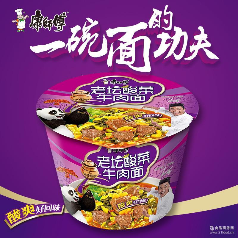 清真食品康师傅老坛酸菜牛肉面115g*12桶装面方便面泡面整箱批发
