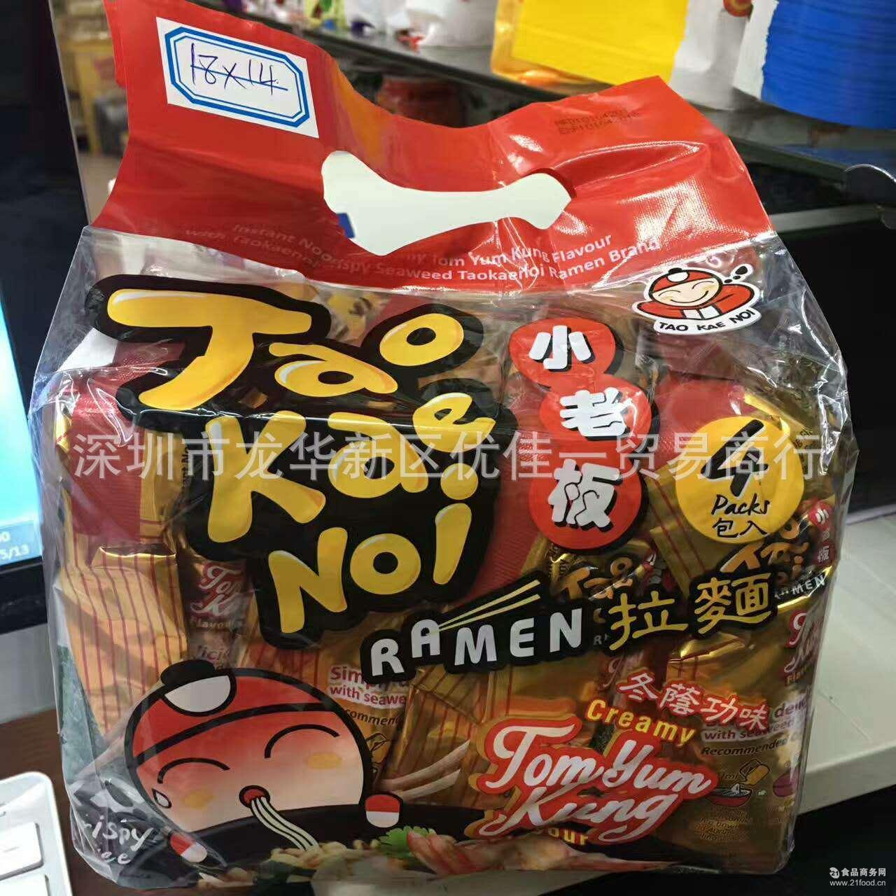 泰国进口方便面 箱 小老板海苔拉面冬阴功价格   1,欢迎光临本公司,您