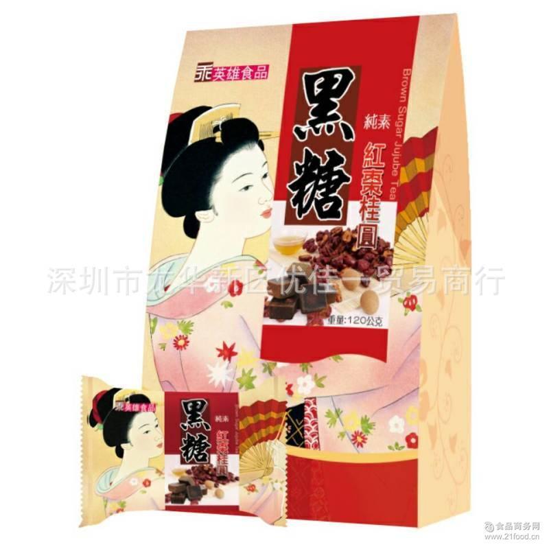 台湾乖英雄黑糖红枣桂圆味120g*24盒/组