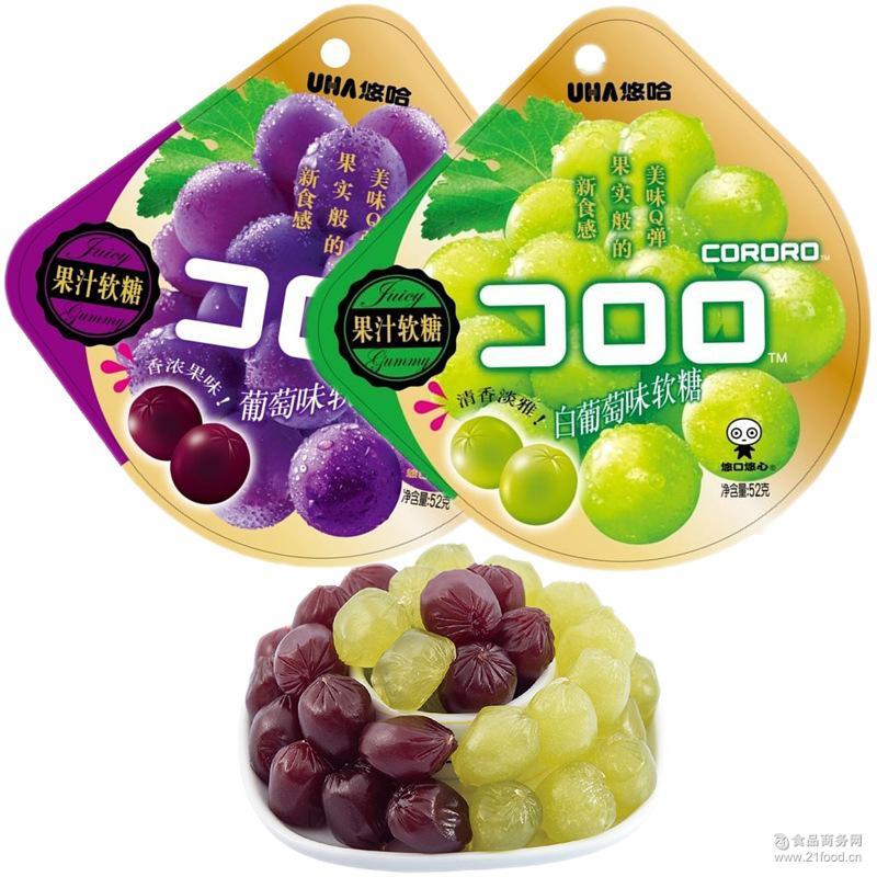 现货日本进口悠哈UHA 软糖 *青葡萄蓝莓果汁40g包裹软糖味觉糖