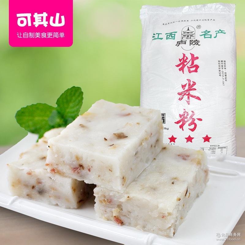 粘米粉现磨籼米粉做肠粉萝卜糕芋头糕原料 庐陵牌粘米粉50斤/袋