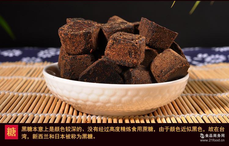 250g黑糖块云南特产甘蔗手工古法黑糖批发老红糖块土红糖一件代发
