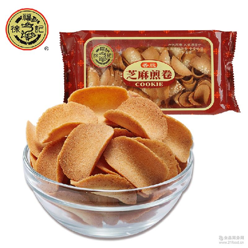 供应徐福记饼干 80g薄脆饼干 办公室休闲零食饼干批发代理