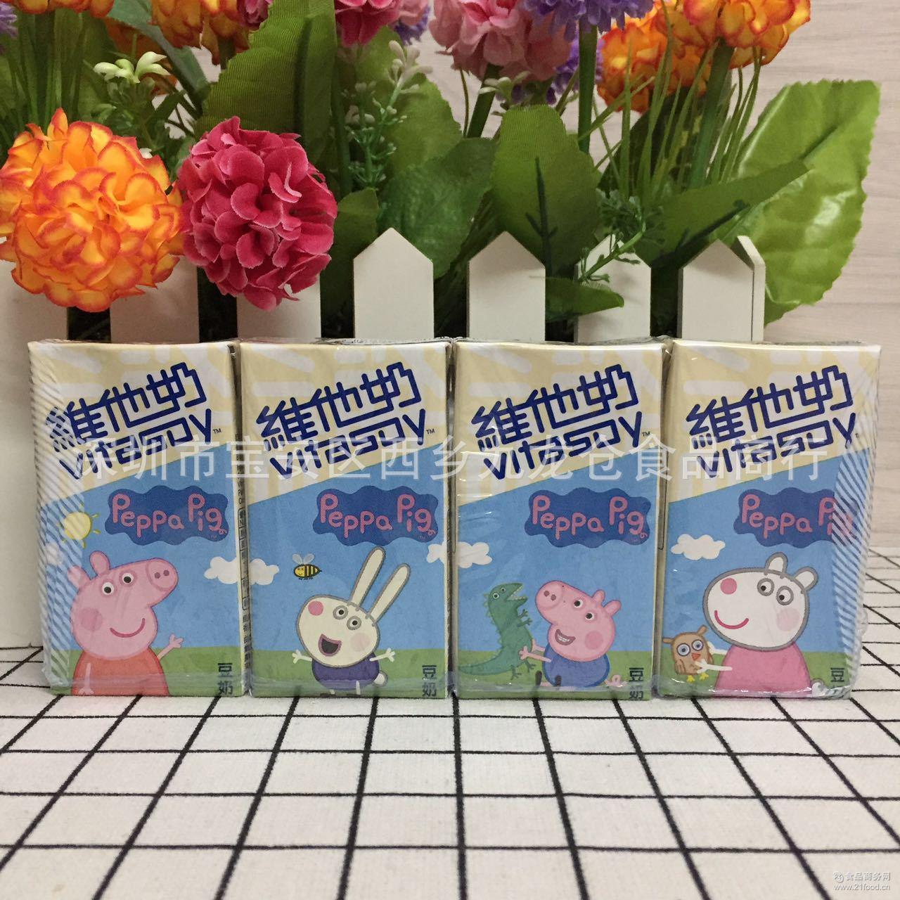 批发 Vitasoy维他奶豆奶饮品125ml*44盒/箱 香港进口