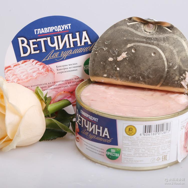 俄罗斯原装进口猪肉午餐肉火腿肉特色食品即食罐头军工品质 罐头