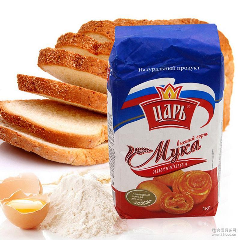 原装进口俄罗斯面粉1kg(1公斤)*牌特级面粉食品批发