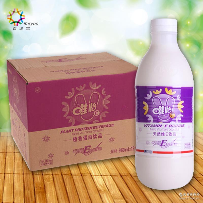 维e植物蛋白饮料960ml*12 箱厂家直批发 包邮唯怡紫标90维怡豆奶