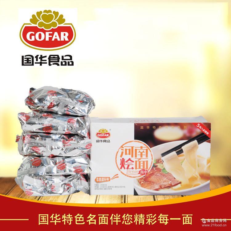 牛肉滋补味烩面五连盒国华食品厂家直销河南烩冲泡方便面速食整箱