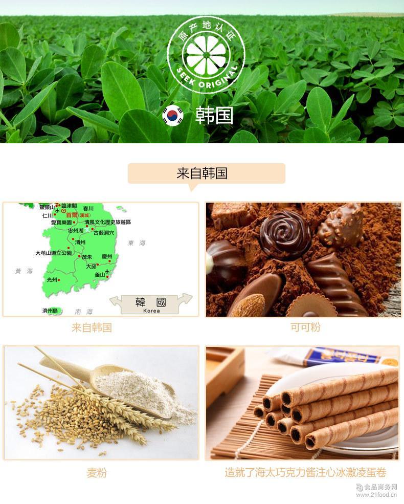 24盒/箱价格  【公司简介】 威海韩佳味贸易创立于,在社会各界朋友的