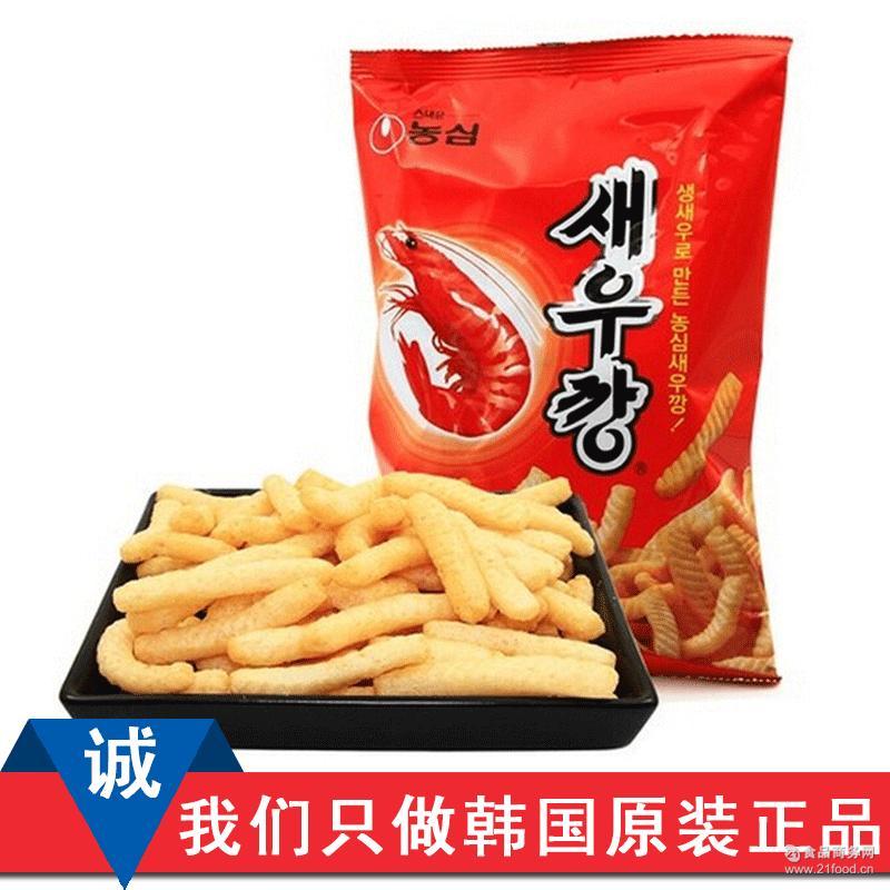 韩国进口食品零食糖果国际多味可爱卷心糖430克圈圈可爱糖果