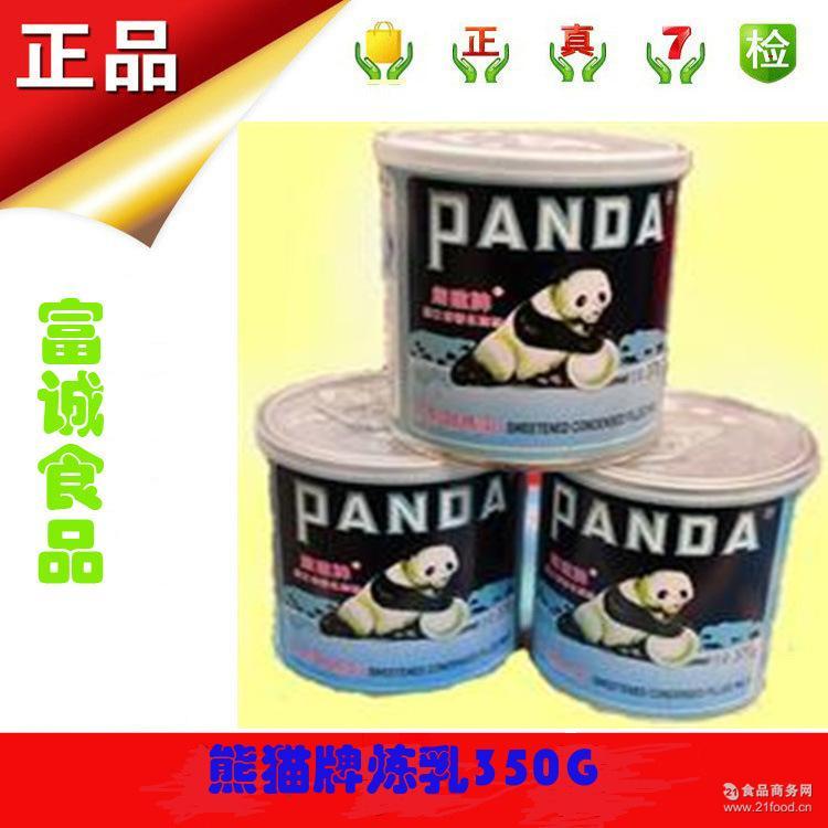 熊猫牌调制甜炼乳炼奶 蛋挞蛋糕吧台专用 熊猫炼乳350g
