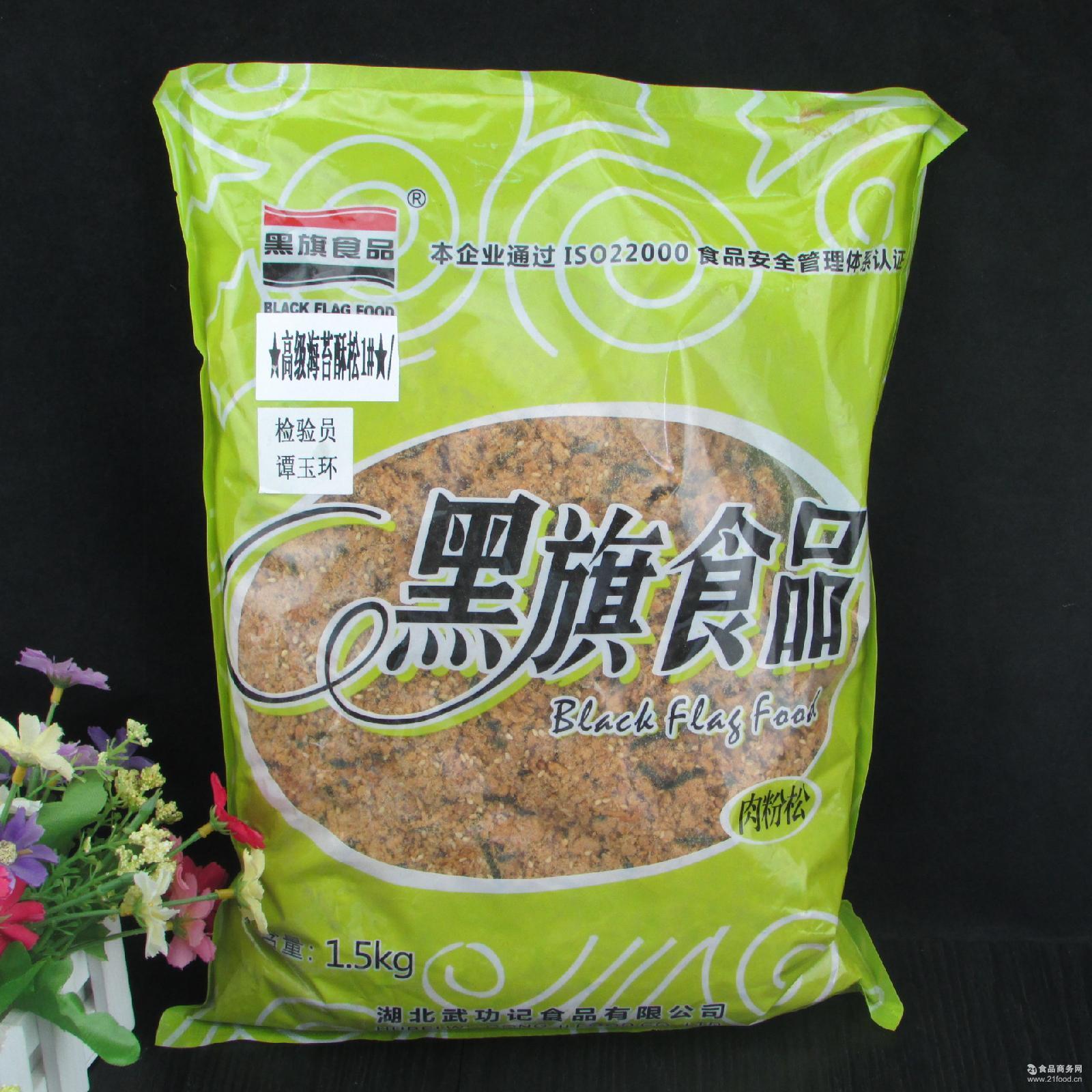 蛋糕装 西点 1.5公斤原包装 美味肉松黑旗*海苔酥松 烘焙 面包
