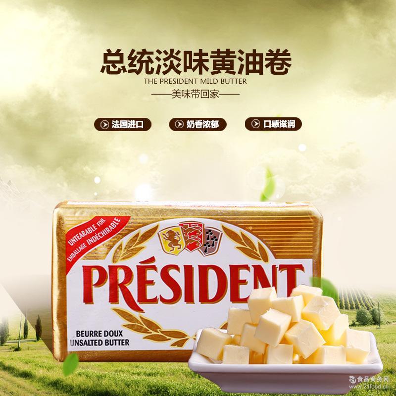 法国总统黄油无盐动物性发酵黄油饼干原料200g